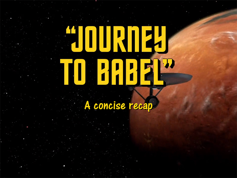 journey-to-babel-01